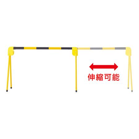 バリケード プラスチック製 スライドタイプ イエロー/ブラック 高さ70×幅107~206cm ( 送料無料 通行止め 安全用品 工事 )