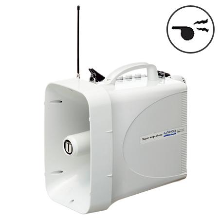スーパーメガホン 防滴型 乾電池式 ( 送料無料 安全用品 拡声器 )