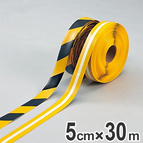 ライン用テープ ラインプロ 5cm×30m巻 イエロー/ブラック ( 送料無料 粘着テープ 区画整理 線引き ライン引き )