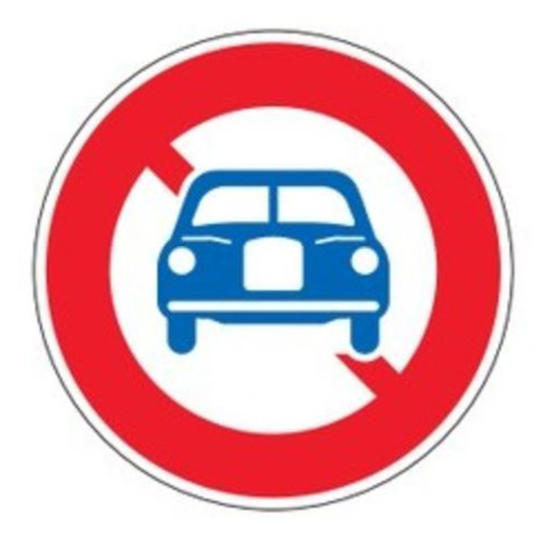 標識 道路標識 平リブタイプ 反射 自動車通行止め 道路304 AL ( 送料無料 安全標識 表示 表示シート 構内 平リブ標識 )