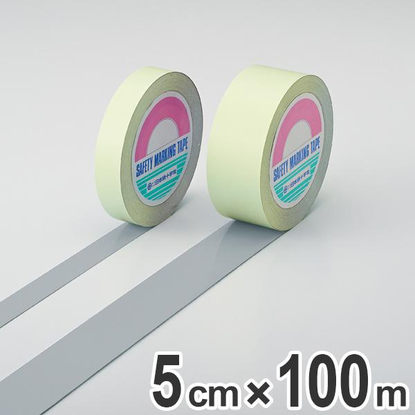 ガードテープ グレー 50mm幅 100m GT-501GL テープ 日本製 ( 送料無料 フロアテープ 屋内 安全 区域 標示 粘着テープ 区画整理 線引き ライン引き ラインテープ 室内 床 対応 専用 安全用品 用品 グッズ 灰色 )