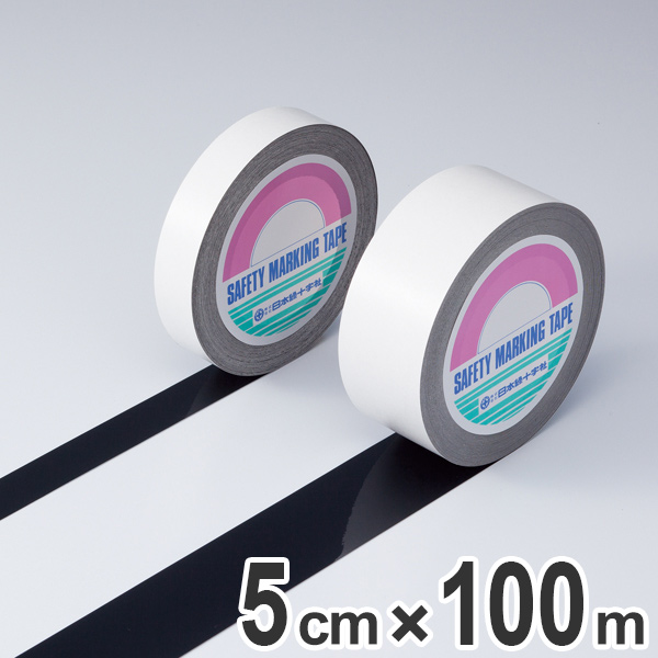 ガードテープ 黒 50mm幅 100m GT-501BK テープ 日本製 ( 送料無料 フロアテープ 屋内 安全 区域 標示 粘着テープ 区画整理 線引き ライン引き ラインテープ 室内 床 対応 専用 安全用品 用品 グッズ ブラック )