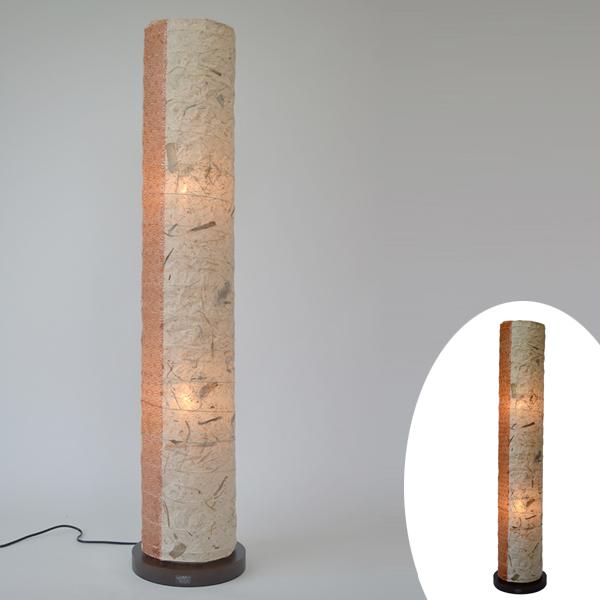 フロアライト 和紙 フロアランプ バナナ紙X麻葉煉瓦 2灯 ( 送料無料 フロアスタンド 照明 フロアスタンドライト LED スタンドライト おしゃれ 照明器具 スタンド照明 中間スイッチ 間接照明 国産 日本製 )