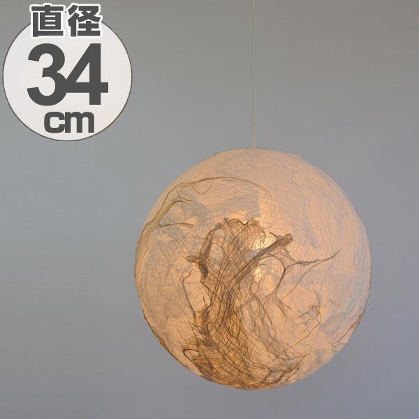 ペンダントライト 和紙 楮固め 34cm ( 送料無料 照明 天井 和風照明 和室 和モダン 照明器具 1灯ペンダント LED 電気 ペンダント照明 インテリア シーリングライト 1灯式 )