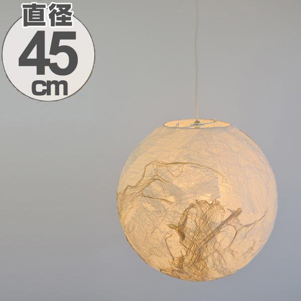 ペンダントライト 和紙 楮固め 45cm ( 送料無料 照明 天井 和風照明 和室 和モダン 照明器具 1灯ペンダント LED 電気 ペンダント照明 インテリア シーリングライト 1灯式 )