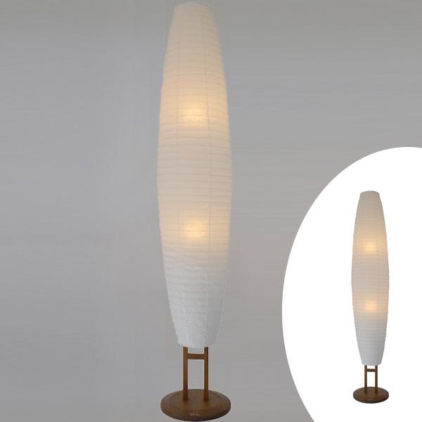 フロアライト 和紙 大型照明 揉み紙 N 2灯 ( 送料無料 フロアスタンド 照明 スタンドライト LED フロアスタンドライト おしゃれ 照明器具 スタンド照明 中間スイッチ 間接照明 国産 日本製 )