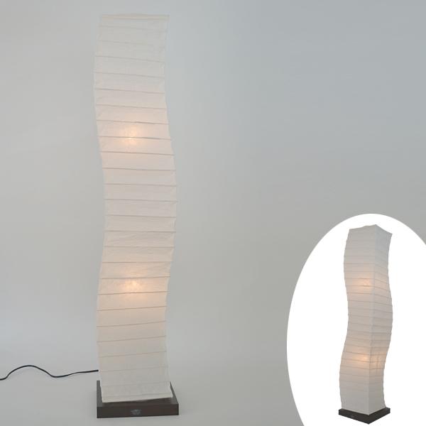 フロアライト 和紙 フロアランプ 揉み紙 2灯 ( 送料無料 フロアスタンド 照明 フロアスタンドライト LED スタンドライト おしゃれ 照明器具 スタンド照明 中間スイッチ 間接照明 国産 日本製 )