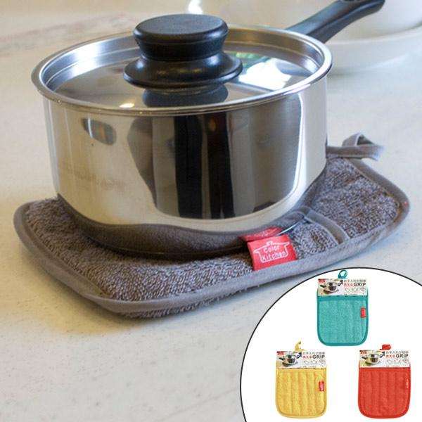 鍋敷きとして ミトンとしても 丸洗いできてお手入れ簡単 鍋敷き 新着セール 即納送料無料 カラーキッチングリップ キッチン用品 キッチン キッチン雑貨 トリベット 鍋しき