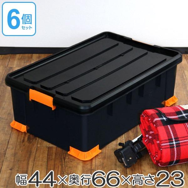 収納ボックス タフコンプラス TCPー66-23 幅44×奥行66×高さ23cm 収納ケース フタ付き 6個セット ( 送料無料 収納 ボックス 工具箱 ケース 頑丈 丈夫 BOX スタッキング 積み重ね ふた付き プラスチック 日本製 )