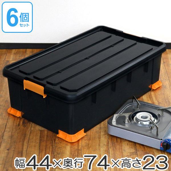 収納ボックス タフコンプラス TCPー74-23 幅44×奥行74×高さ23cm 収納ケース フタ付き 6個セット ( 送料無料 収納 ボックス 工具箱 ケース 頑丈 丈夫 BOX スタッキング 積み重ね ふた付き プラスチック 日本製 )