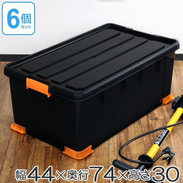 収納ボックス タフコンプラス TCPー74-30 幅44×奥行74×高さ30cm 収納ケース フタ付き 6個セット ( 送料無料 収納 ボックス 工具箱 ケース 頑丈 丈夫 BOX スタッキング 積み重ね ふた付き プラスチック 日本製 )