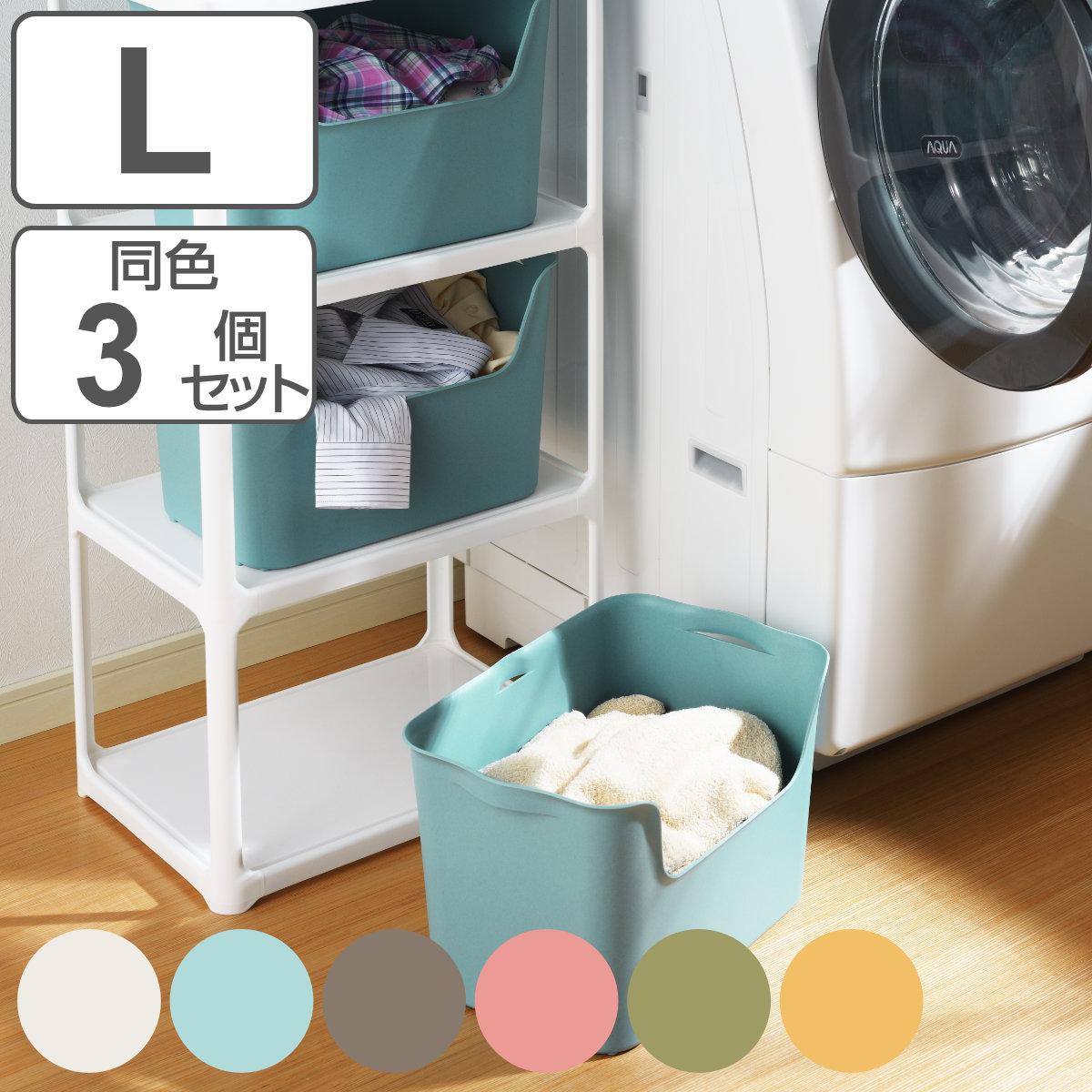 シックカラーと曲線フォルム 雰囲気にあわせて自由に組合わせ 収納ボックス カタス L カラーボックス インナーボックス 引き出し 同色3個セット 予約 収納ケース 収納 蔵 ケース おもちゃ箱 衣類収納 日本製 プラスチック フルサイズ 積み重ね おしゃれ インナーケース おもちゃ収納 ボックス