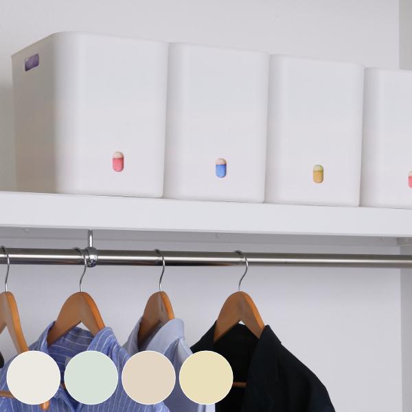 豊富なサイズのボックスを組み合わせてスッキリ収納 収納ケース ナチュラ インボックス ソフト SL 幅26×奥行19×高さ24cm 収納ボックス ハイクオリティ ケース ボックス 収納 インナーボックス 持ち手 小物収納 カラーボックス 手数料無料 小物入れ ハーフ 付き 小物ケース 日本製 取っ手 深型