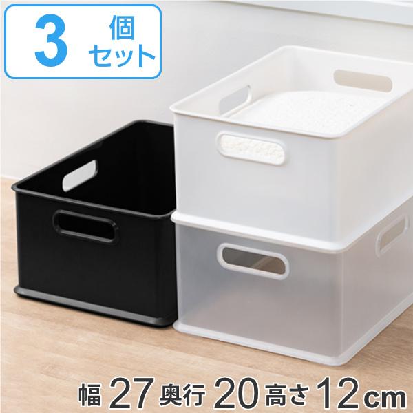 カラーボックスにもピッタリ!積み重ねできる収納ケース 収納ボックス 収納ケース ナチュラ インボックス S プラスチック 日本製 3個セット ( 小物入れ 収納 カラーボックス インナーボックス おもちゃ箱 コンテナ 積み重ね スタッキング 小物収納 インナーケース ケース ボックス )