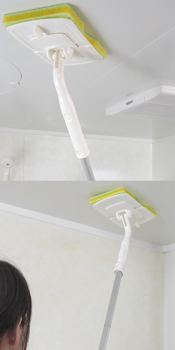 Livingut for ceiling mold remover brush bath sponge - Cleaning mold from bathroom ceiling ...