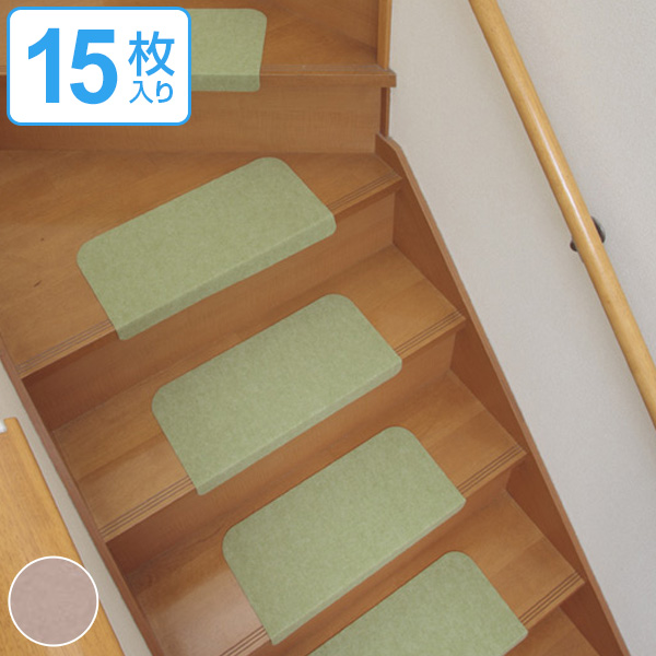 Jog Alone, Not With Stair Mats (staircase Anti Slip Mats Washable Nonskid  Mat For Stairs Hoping Crash Mats)
