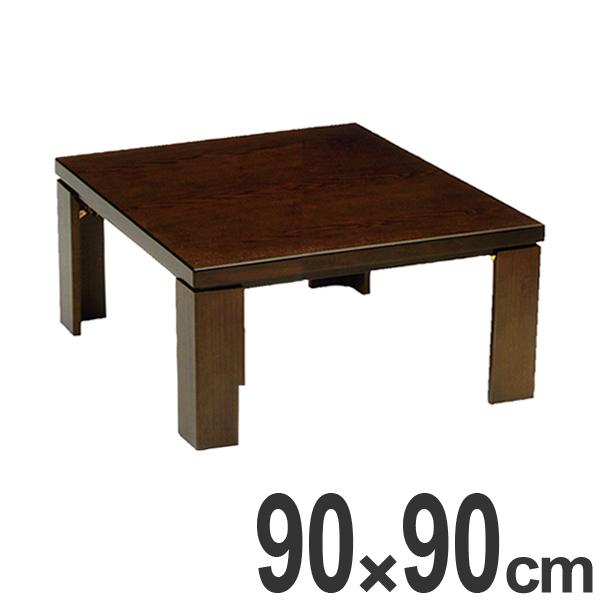 家具調こたつ 座卓 折りたたみ 正方形 コタツ 軽量白川 90cm角 ( 送料無料 折れ脚 炬燵 テーブル タモ 突板仕上げ 日本製 コンパクト コントロール ローテーブル 和風 洋風 北欧 おこた シンプル 木目 )
