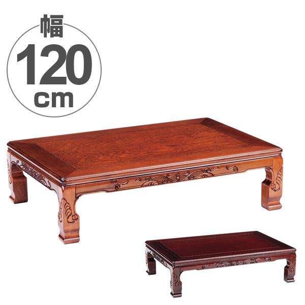 座卓 折れ脚 ローテーブル 双葉2 幅120cm ケヤキ調 ( 送料無料 完成品 食卓 机 テーブル センターテーブル ちゃぶ台 折りたたみ 折り畳み 木目 木製 和風 和 和室 )