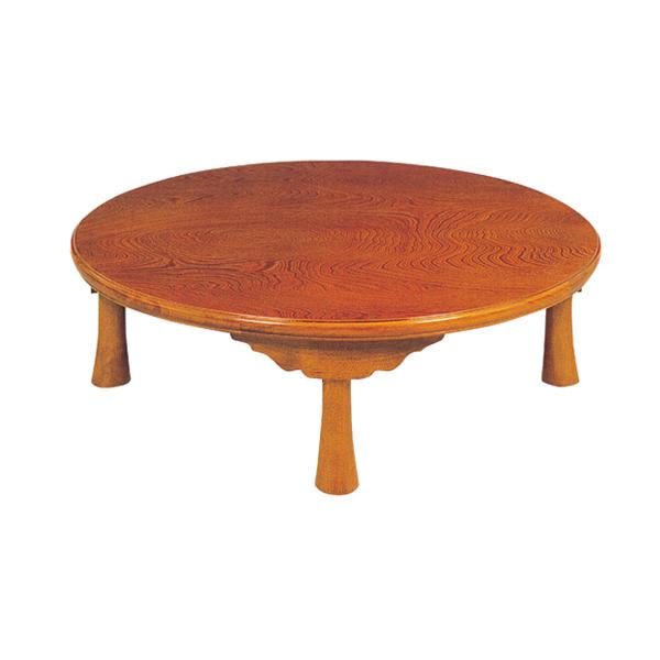 座卓 ローテーブル 丸型 木製 円華 直径90cm ( 送料無料 欅 突板仕上げ ケヤキ 円卓 日本製 テーブル 和風 )