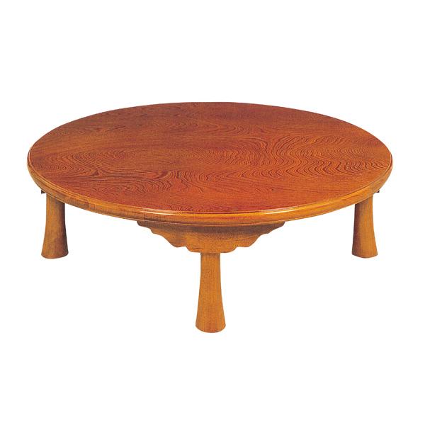 座卓 ローテーブル 丸型 木製 円華 直径105cm ( 送料無料 欅 突板仕上げ ケヤキ 円卓 日本製 テーブル 和風 )