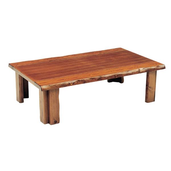 座卓 折れ脚 ローテーブル 木製 ホープ ブラウン 幅120cm ( 送料無料 折りたたみ 松 突板仕上げ 日本製 ちゃぶ台 テーブル 和室 和 木目 コンパクト 民宿 旅館 )