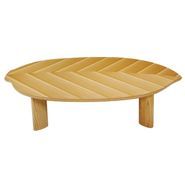 座卓 ローテーブル 木製 一葉 木の葉型 幅150cm ( 送料無料 ニレ 突板仕上げ 楡 日本製 ちゃぶ台 テーブル 和 和室 洋室 おしゃれ 葉っぱ ナチュラル かわいい )