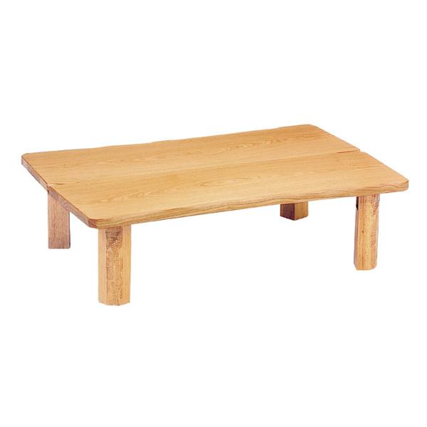 座卓 折れ脚 ローテーブル 木製 木の国 幅135cm ( 送料無料 折りたたみ タモ 突板仕上げ 日本製 ちゃぶ台 テーブル 和 和室 木目 コンパクト ナチュラル 民宿 旅館 )