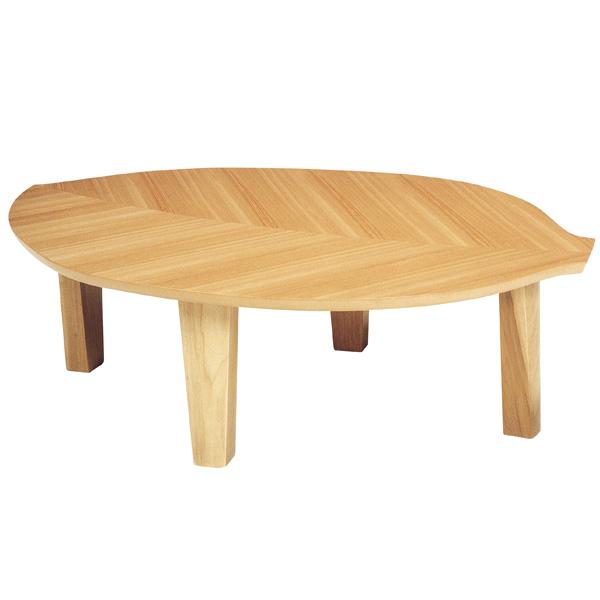 座卓 ローテーブル 木製 葉の国 木の葉型 幅120cm ( 送料無料 ニレ 突板仕上げ 楡 日本製 ちゃぶ台 テーブル 和 和室 洋室 おしゃれ 葉っぱ ナチュラル かわいい )