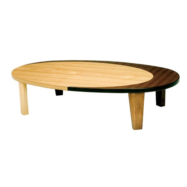 座卓 折れ脚 ローテーブル 木製 クラン オーバル型 幅120cm ( 送料無料 テーブル 折りたたみ ちゃぶ台 ナラ ウォールナット 突板仕上げ 日本製 和室 和 和モダン )