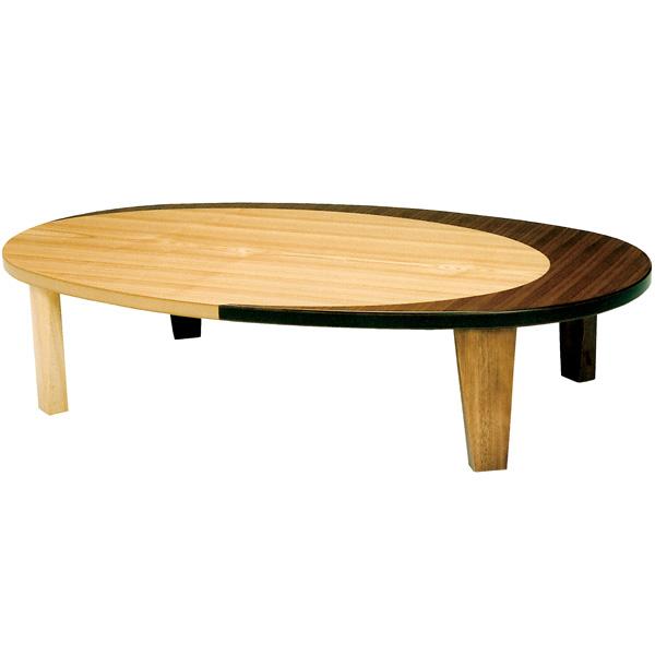 座卓 折れ脚 ローテーブル 木製 クラン オーバル型 幅150cm ( 送料無料 テーブル 折りたたみ ちゃぶ台 ナラ ウォールナット 突板仕上げ 日本製 和室 和 和モダン )