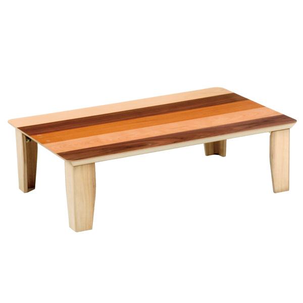 座卓 折れ脚 ローテーブル 木製 アロー 幅120cm ( 送料無料 折りたたみ 5色 突板仕上げ 日本製 和風 テーブル ちゃぶ台 食卓 )