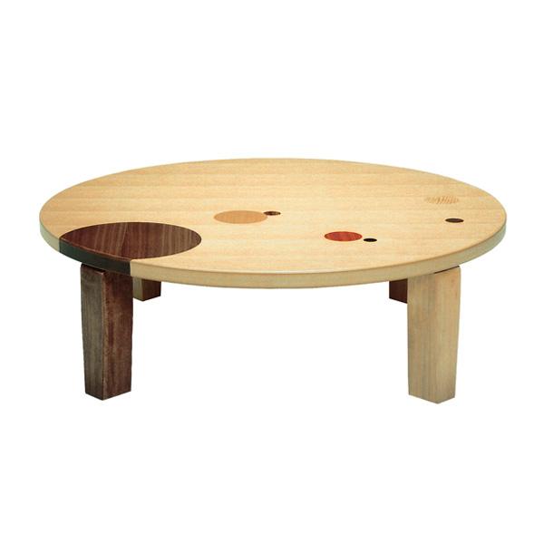 座卓 折れ脚 ローテーブル 木製 アース丸 直径75cm ( 送料無料 折りたたみ ナラ 象嵌入り 突板仕上げ 日本製 和風 円卓 ちゃぶ台 円 ドット バイカラー テーブル 食卓 かわいい )