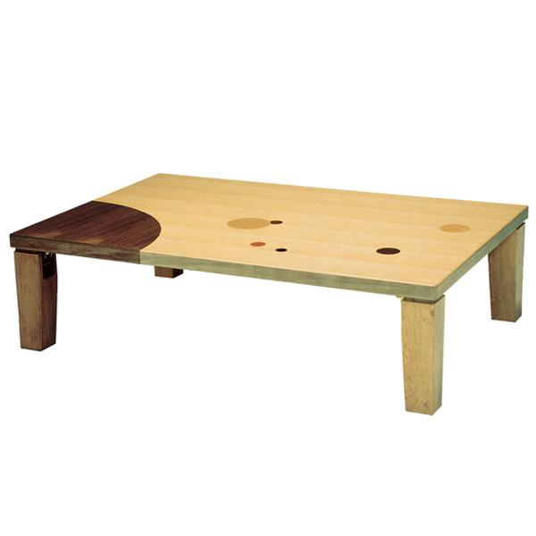 座卓 折れ脚 ローテーブル 木製 アース角 幅135cm ( 送料無料 折りたたみ ナラ 象嵌入り 突板仕上げ 日本製 和風 ちゃぶ台 円 ドット バイカラー テーブル 食卓 かわいい )