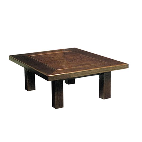 座卓 ローテーブル 木製 新月 90cm角 ( 送料無料 ケヤキ 突板仕上げ 欅 日本製 ちゃぶ台 センターテーブル 和室 和 和モダン 正方形 ブラウン )