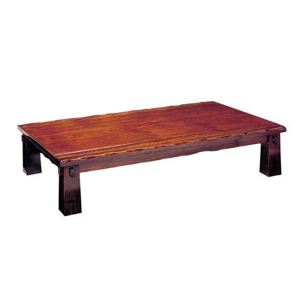 座卓 ローテーブル 木製 新貴船 幅135cm ( 送料無料 タモ 突板仕上げ 日本製 ちゃぶ台 センターテーブル 和室 和 和モダン 長方形 )