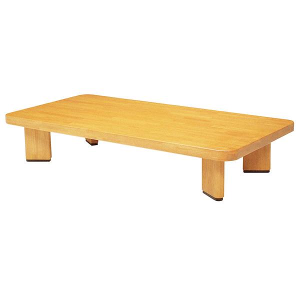 座卓 ローテーブル 木製 オリオン 角型 幅180cm ( 送料無料 テーブル ちゃぶ台 ラバーウッド 無垢集成材 日本製 和室 和 和モダン 角形 ナチュラル )