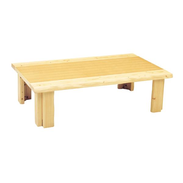 座卓 折れ脚 ローテーブル 木製 ホープ ナチュラル 幅120cm ( 送料無料 テーブル 折りたたみ ちゃぶ台 松 突板仕上げ 日本製 和室 和 和モダン 角形 )