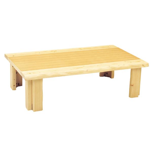 ■在庫限り・入荷なし■座卓 折れ脚 ローテーブル 木製 ホープ ナチュラル 幅135cm