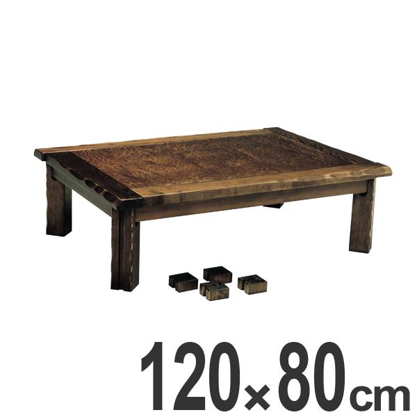 家具調こたつ 座卓 長方形 木製 継ぎ脚 コタツ かすみ 幅120cm ( 送料無料 炬燵 テーブル タモ玉杢 突板仕上げ 日本製 コントロール テーブル ローテーブル 和風 ちゃぶ台 継ぎ足し 和 おこた 和室 )