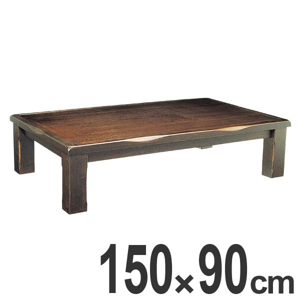家具調こたつ 座卓 長方形 木製 継ぎ脚 コタツ 古代 幅150cm ( 送料無料 炬燵 テーブル ナラ 突板仕上げ 日本製 コントロール テーブル ローテーブル 和風 ちゃぶ台 継ぎ足し 和 おこた 和室 旅館 )