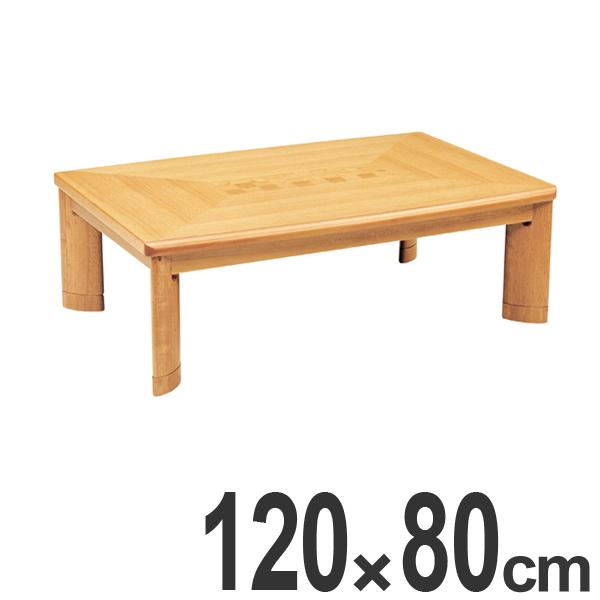 家具調こたつ 座卓 長方形 木製 継ぎ脚 コタツ サクセス 幅120cm ( 送料無料 炬燵 テーブル ナラ市松 突板仕上げ 日本製 コントロール ローテーブル 和モダン 和風 ちゃぶ台 継ぎ足し 和 おこた 和室 旅館 )