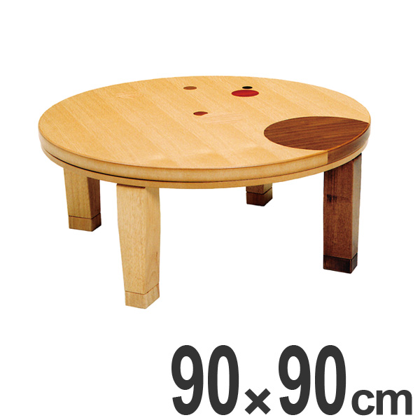 家具調こたつ 座卓 折りたたみ 円形 木製 コタツ ドット 直径90cm ( 送料無料 炬燵 折れ脚 テーブル ナラ 突板仕上げ 象嵌入り 日本製 継ぎ足し ちゃぶ台 ローテーブル 和モダン 和風 おしゃれ 北欧 )