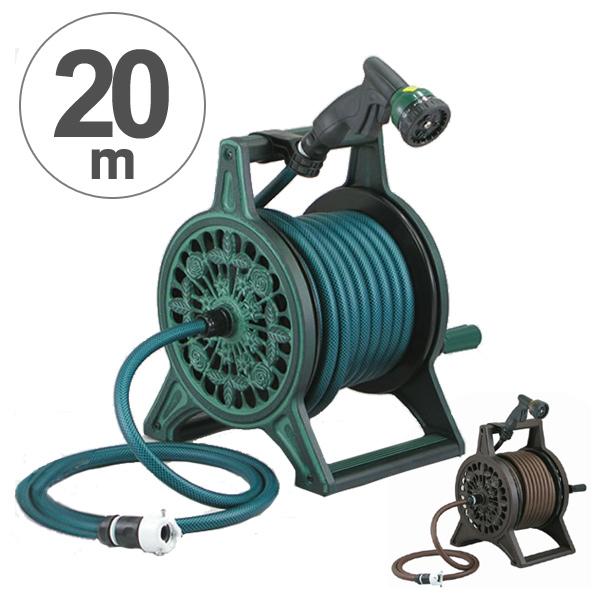 ホースリール 特殊耐圧防藻ホース20m巻 金属製 ブロンズリール ( 送料無料 散水ホース 水撒きホース ガーデニング 園芸 おしゃれ )