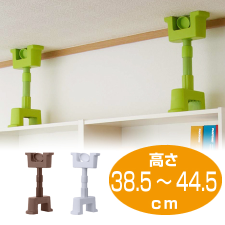 Ordinaire □It Is For □ Thrust Expression Furniture Fall Prevention Fellow 38.5cm    44.5cm ...