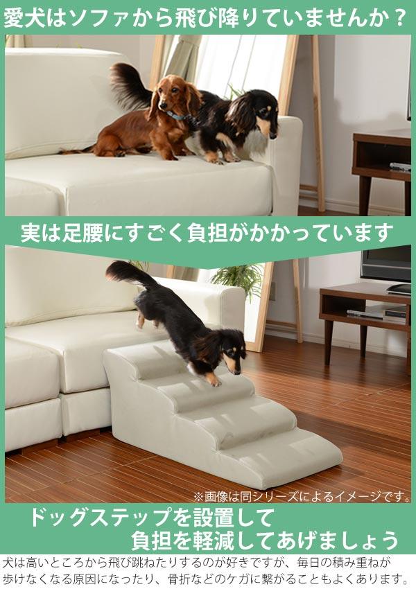 ドッグステップ 3段 小型犬用 階段型ソファ (  ステップ スロープ 犬用スロープ 階段 ペットステップ ペットスロープ 犬用階段 犬用ステップ 犬 小型犬 三段 ペット用品 ペットグッズ )