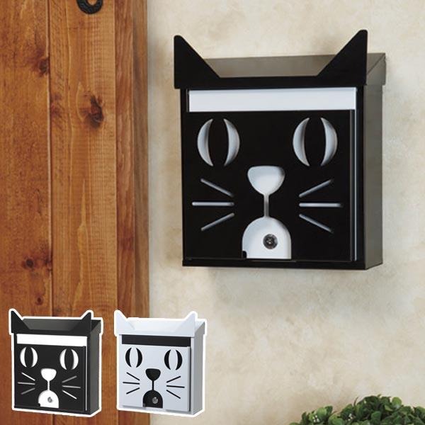 郵便ポスト 壁掛けポスト キャットフェイス ( 送料無料 ポスト 郵便受け メールボックス 新聞受け 玄関 ガーデン おしゃれ かわいい ネコ 猫 セトクラフト )
