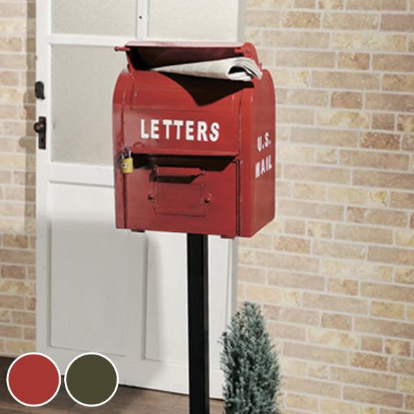 ポスト スタンド U S MAIL BOX ( 送料無料 郵便ポスト 郵便受け メールボックス レトロ ポールセット 新聞受け スタンドタイプ アメリカン セトクラフト )