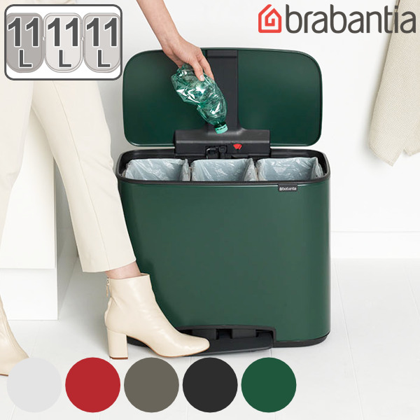 brabantia ゴミ箱 Boペダルビン 3×11L ダストボックス ブラバンシア ( 送料無料 ごみ箱 フタ付き ダストボックス 分別 ごみばこ スリム 分別ゴミ箱 角型 おしゃれ ペダル 式 ダストBOX 約 35 l リットル )