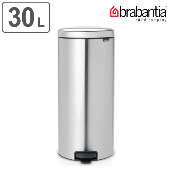 brabantia ブラバンシア ゴミ箱 ペダルビン NEWICON 30L FPPマット ステンレス ( 送料無料 ごみ箱 キッチン ダストボックス ペダル付き ふた付き 袋 見えない おしゃれ 30 リットル ごみばこ フタ付き )
