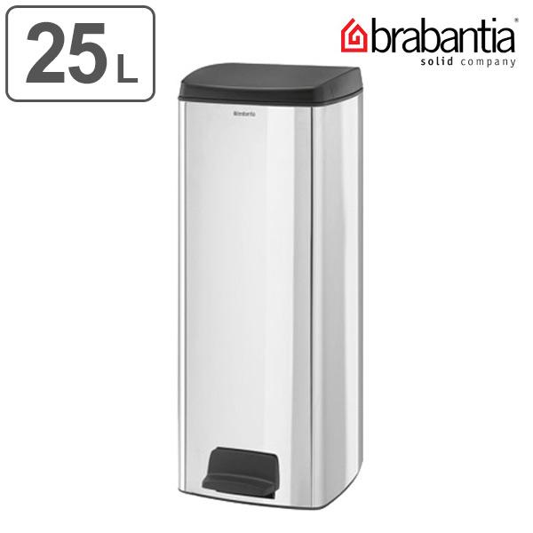 brabantia(ブラバンシア) レクタングラー ペダルビン 25L クローム ( ごみ箱 ゴミ箱 ダストBOX くずかご ダストボックス 送料無料 )